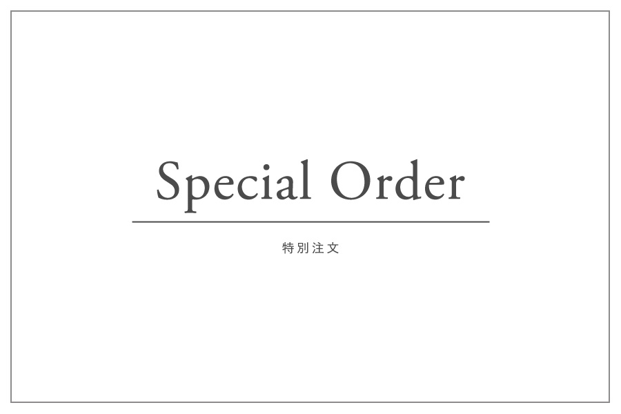 Special_order20210504