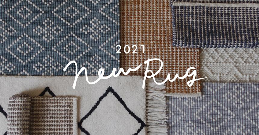 2021 新作ラグ販売開始 | E-comfort.info