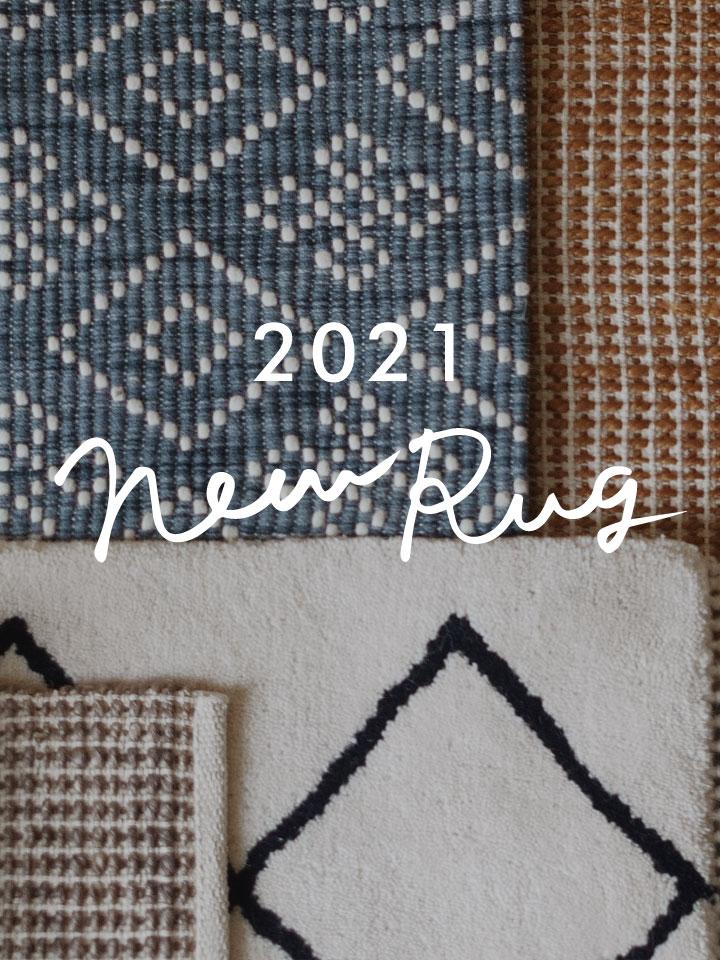 2021 新作ラグ販売開始