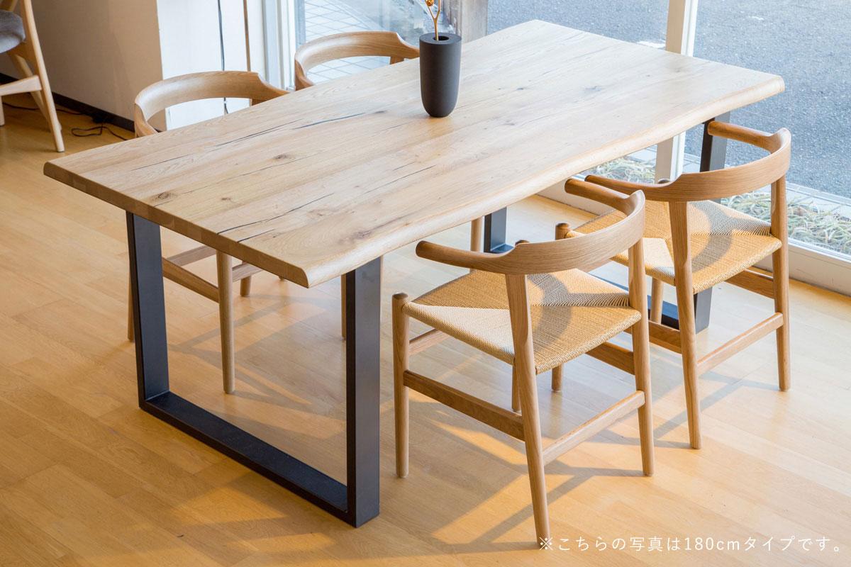 E-comfort ダイニングテーブル[5点セット] ロッテルダムテーブルw160+PP68チェア |