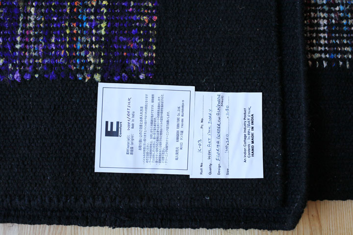 E-comfort キリム FLORIDA BORDER 200x140cm  ブラック |
