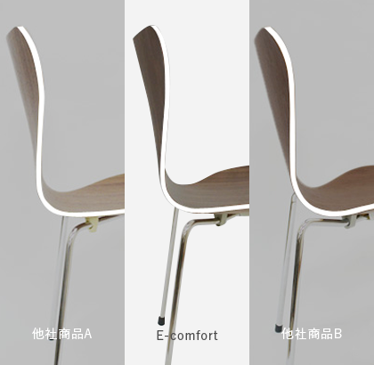 座面横の比較。E-comfortのSプライウッドチェアはジャーマンビーチを使用し、粘りがあり強度は抜群