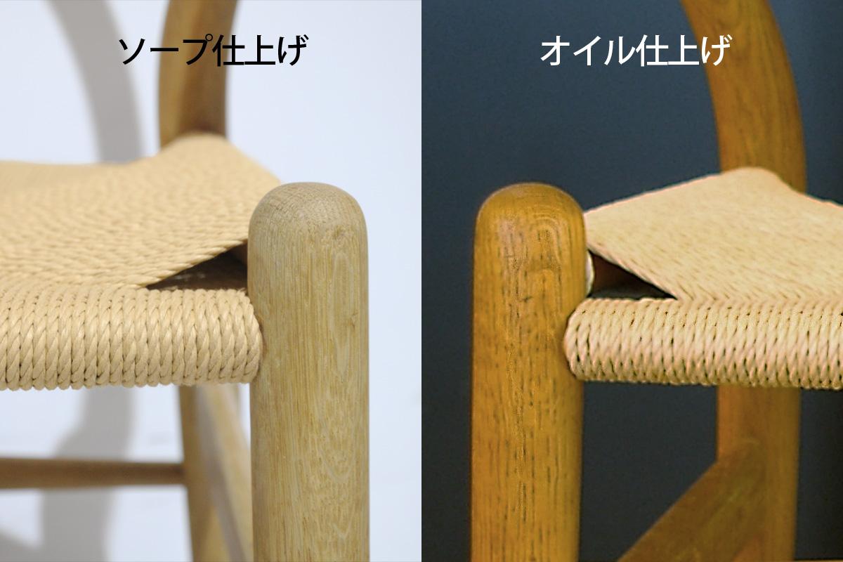 E-comfort Yチェア・リボーンチェアの張替え+木地リフォーム 発送区分:佐川返送のみ |