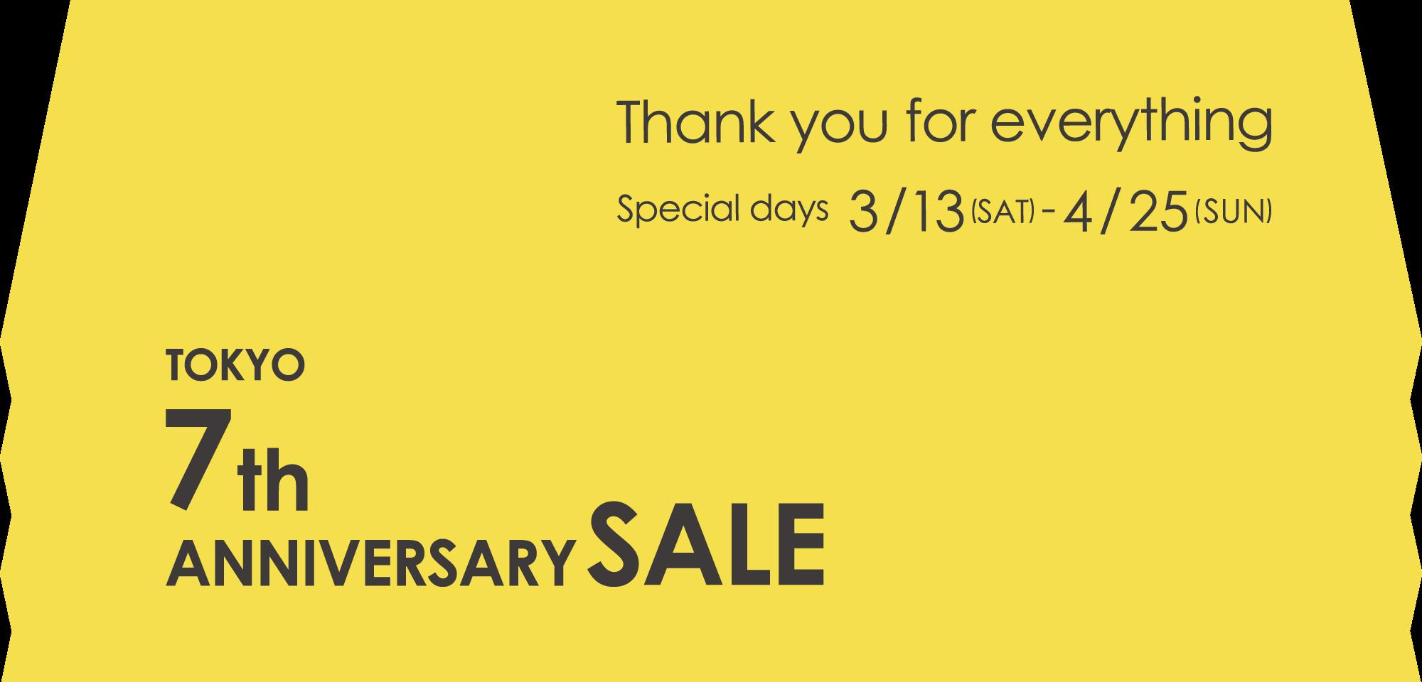 E-comfort東京店7周年セール開催中です